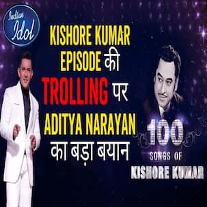 Indian Idol 12 के होस्ट Aditya Narayan ने किशोर कुमार स्पेशल एपिसोड को लेकर Amit Kumar को सुनाई खरी-खोटी, देखें वीडियो