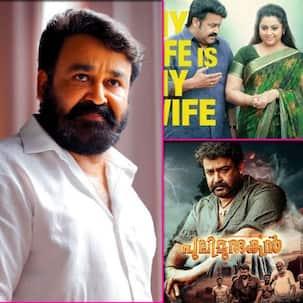 Happy Birthday Mohanlal: Drishyam स्टार मोहनलाल की इन 5 फिल्मों ने बॉक्स ऑफिस पर की थी ताबड़तोड़ कमाई