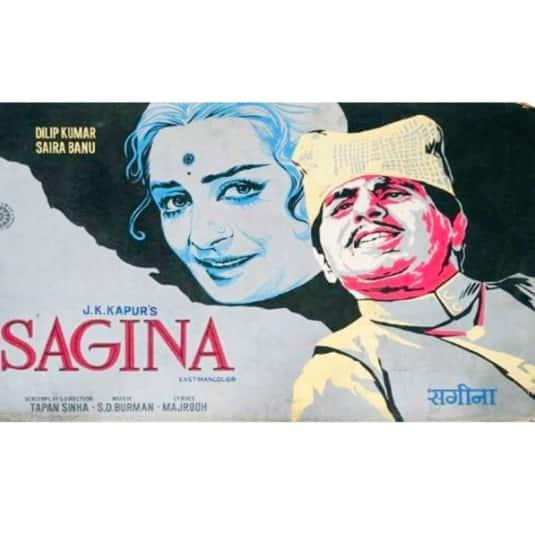 Sagina (1974)