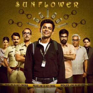 """Sunflower"