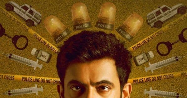 Sunil Grover's first look in his next web series promises a unique murder mystery