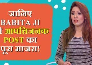 Taarak Mehta Ka Ooltah Chashmah's Munmun Dutta aka Babita issues apology over casteist slur [EXCLUSIVE VIDEO]