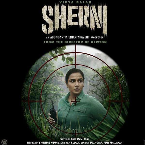 शेरनी (Sherni)