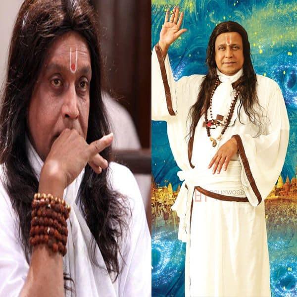 मिथुन चक्रवर्ती (Mithun Chakraborty)