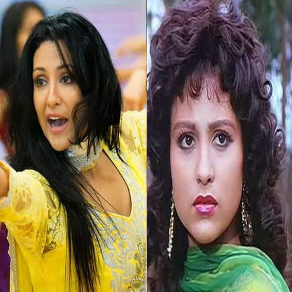 चांदनी (Chandni)