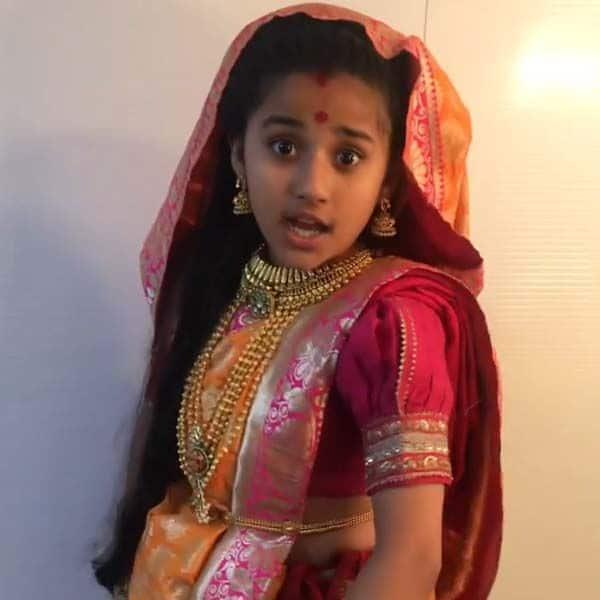 औरा भटनागर (Aurra Bhatnagar)