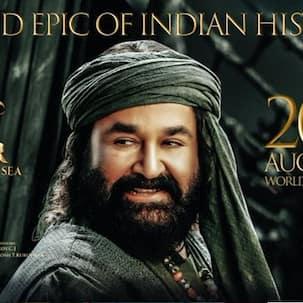 Marakkar-Arabikkadalinte Simham Release: थियेटर में ही धमाका करेंगे Mohanlal, ओणम पर मिलेगी फैंस को ट्रीट