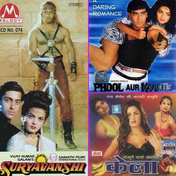 ये हैं 90 के दशक में आईं फिल्मों के फनी पोस्टर्स