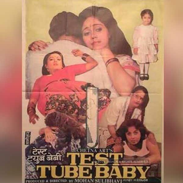 टेस्ट ट्यूब बेबी (Test Tube Baby)