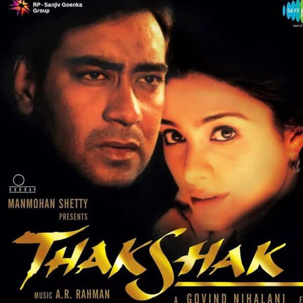 थक्षक (Thakshak 1999)