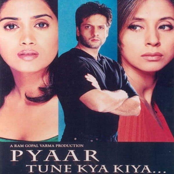 प्यार तूने क्या किया (Pyaar Tune Kya Kiya 2001)