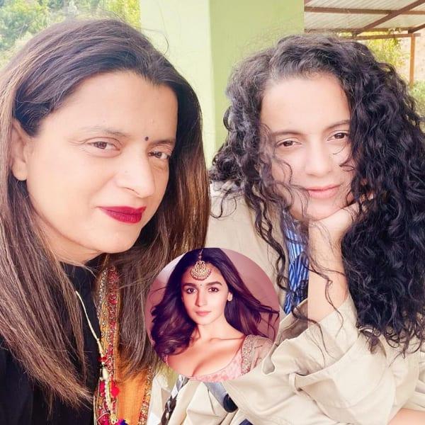 आलिया भट्ट (Alia Bhatt)