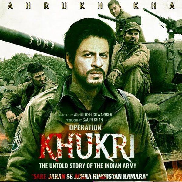 ऑपरेशन खुकरी (Operation Khukri)