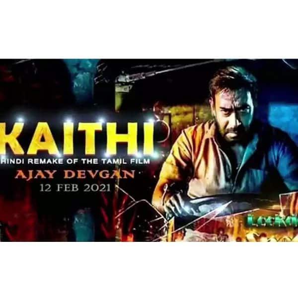 कैथी रीमेक (Kaithi Remake)