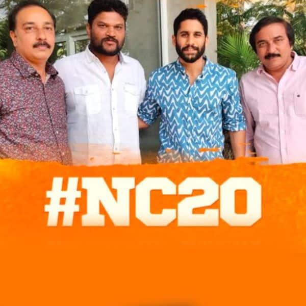 नागा चैतन्य की फिल्म