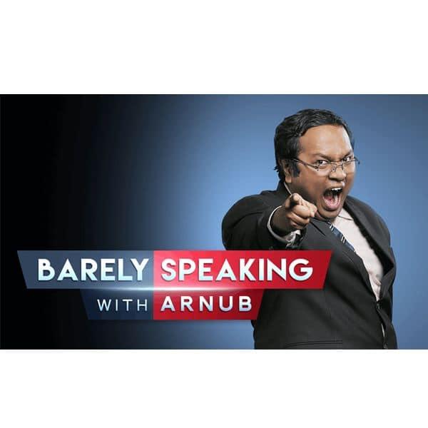 अर्णब (Barely Speaking with Arnub)