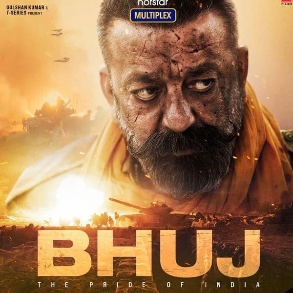 भुज- द प्राइड ऑफ इंडिया (Bhuj The Pride Of India)
