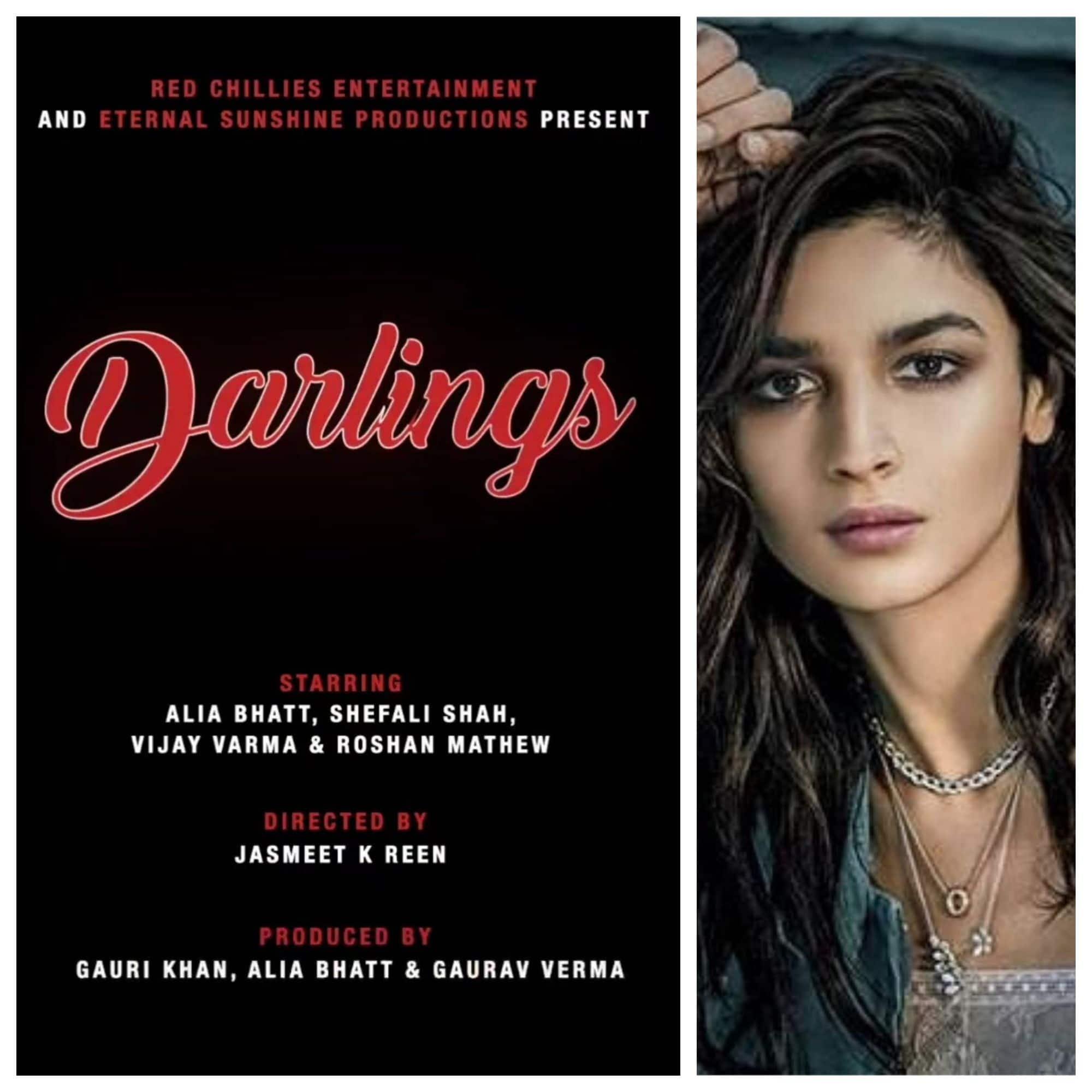 डार्लिंग्स (Darlings)