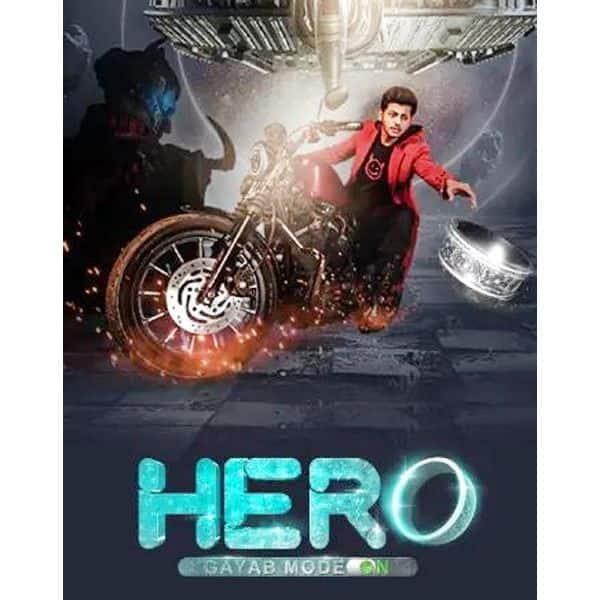 हीरो गायब मोड ऑन (Hero Gayab Mode On)
