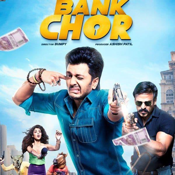 बैंक चोर (Bank Chor)