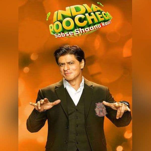 इंडिया पूछेगा सबसे शाना कौन (India Poochega Sabse Shaana Kaun)