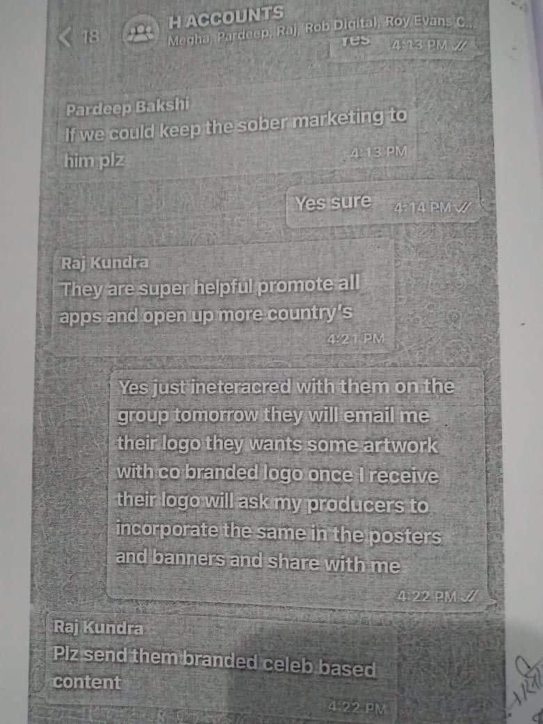 Raj Kundra ने पोर्न बिजनेस में लगाए 8-10 करोड़ रुपये