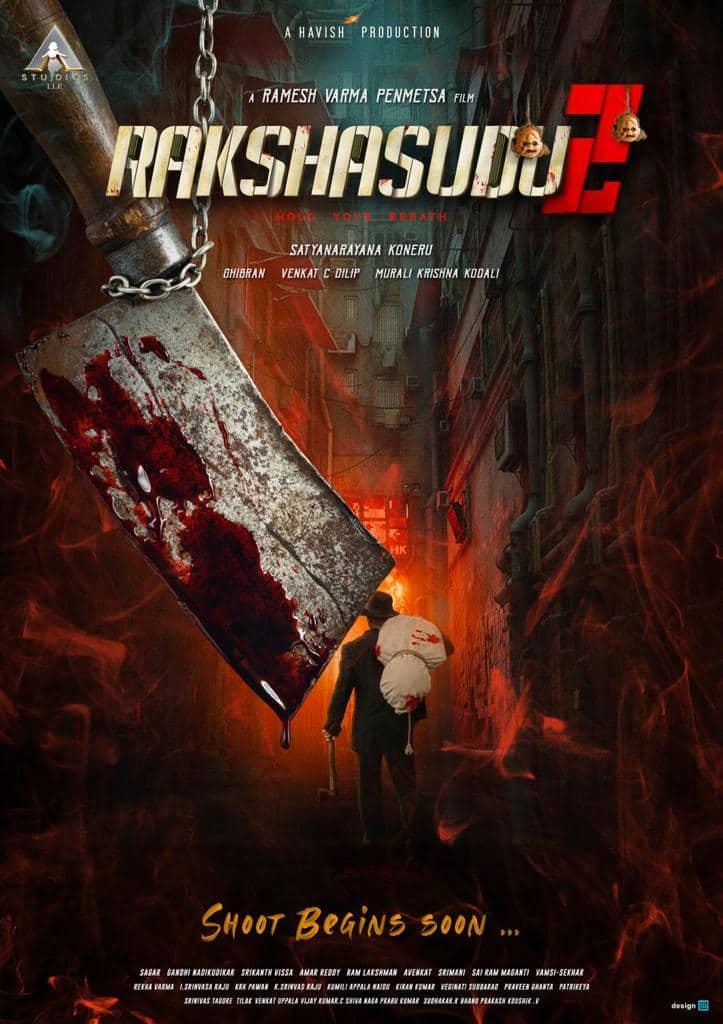 Rakshasudu, Rakshasudu 2, Rakshasudu 2 poster, Rakshasudu 2 first look, Rakshasudu 2 first look poster, Rakshasudu 2 trailer, Rakshasudu 2 teaser, Rakshasudu 2 release date, Rakshasudu 2 telugu movie, Rakshasudu 2 telugu film, Rakshasudu sequel, Rakshasudu telugu movie, Rakshasudu telugu sequel, Devi Sri Prasad, Devi Sri Prasad brother, Ramesh Varma, director Ramesh Varma, Ramesh Varma direcctor, Ramesh Varma Rakshasudu director, Ramesh Varma Rakshasudu 2 director, Bellamkonda Sai Srinivas, Bellamkonda Sai Srinivas Rakshasudu, Rakshasudu Bellamkonda Sai Srinivas, Bellamkonda Sai Srinivas Rakshasudu 2, Rakshasudu 2 Bellamkonda Sai Srinivas, Khiladi, Ravi Teja, telugu, telugu news, telugu updates, telugu film, telugu movie, telugu actor, telugu actress, telugu stars, telugu celebs, tollywood, tollywood news, telugu updates, telugu film, telugu movie, telugu actor, telugu actress, telugu stars, telugu celebs, south, south news, south updates, south film, south movie, south actor, south actress, south stars, south celebs, entertainment, entertainment news, entertainment updates