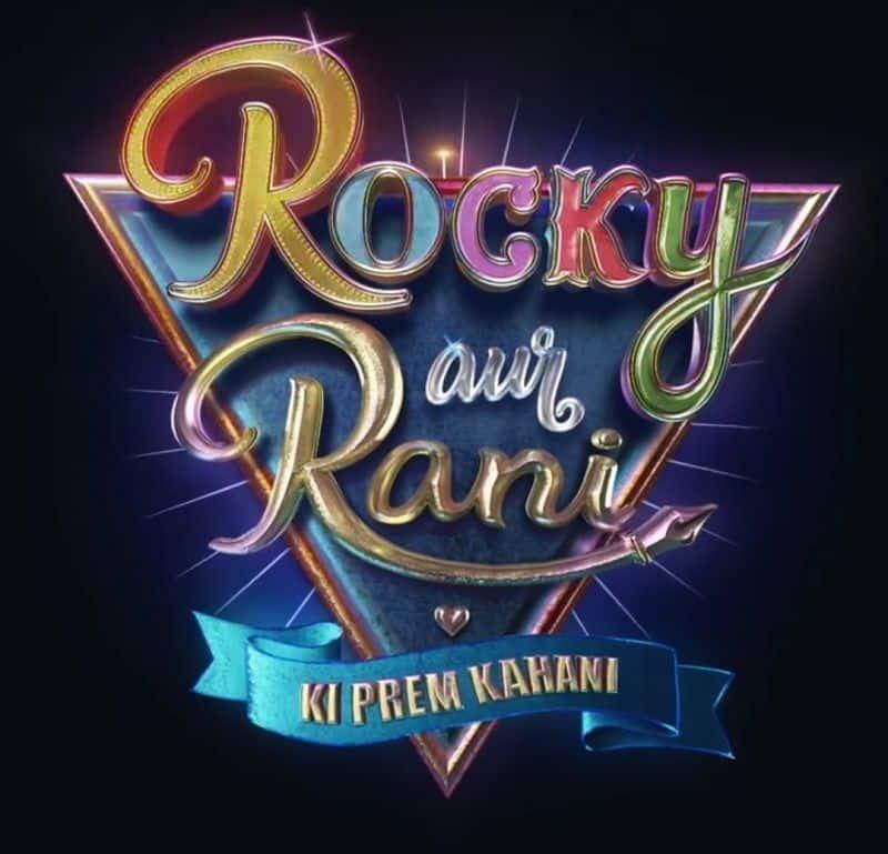 रॉकी और रानी की प्रेम कहानी (Rocky Aur Rani Ki Prem Kahani)