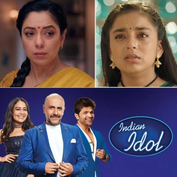 ये रहे इस हफ्ते के टॉप 5 टीवी शोज की लिस्ट (Top 5 TV Shows)