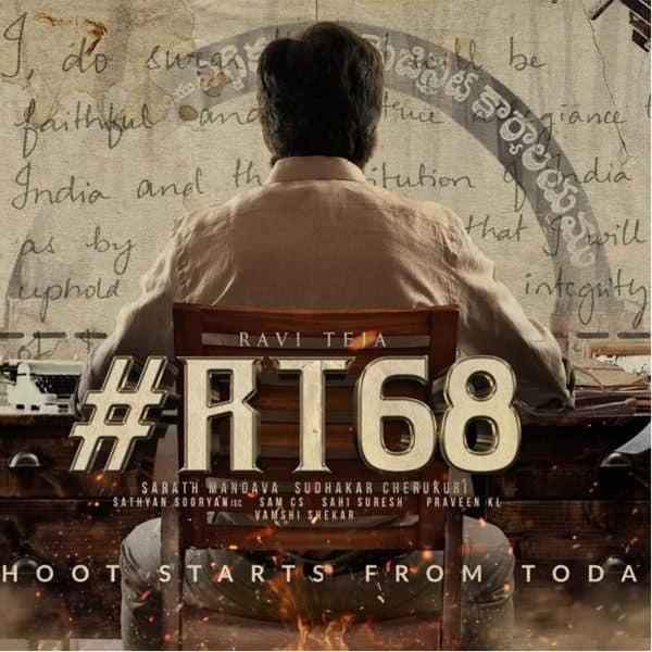 रवि तेजा ( Ravi Teja) की #RT68