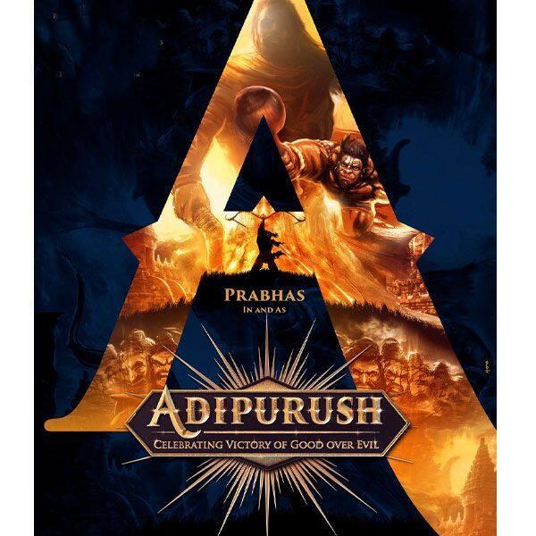 आदिपुरुष (Adipurush)