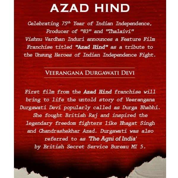 Azad Hind