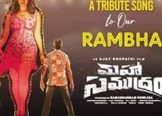 Maha Smaudram song Hey Rambha: 1st track of the Sharwanand-Siddharth-Aditi Rao Hydari starrer is a foot-tapping tribute to yesteryear actress Rambha