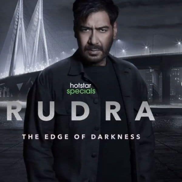 रुद्र (Rudra)