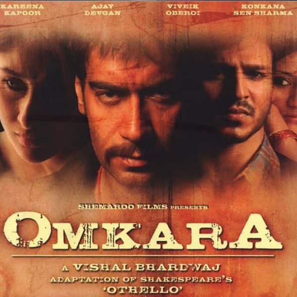 ओमकारा (Omkara)