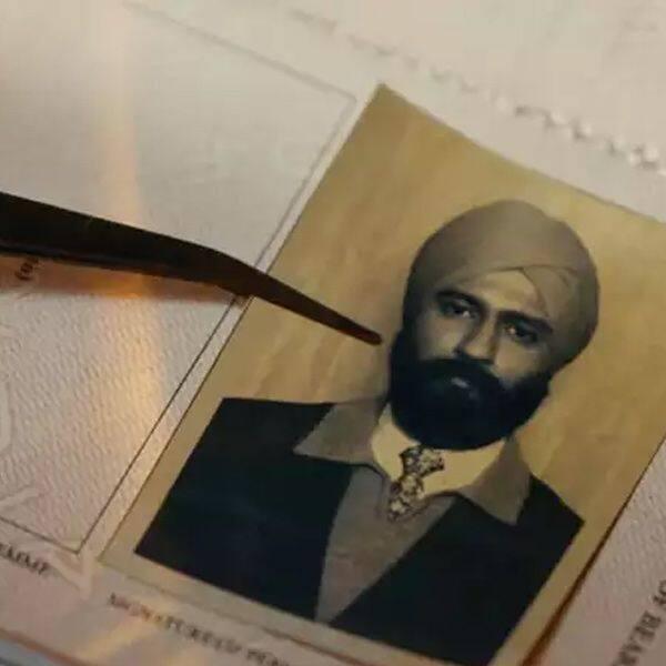 सरदार उधम (Sardar Udham)
