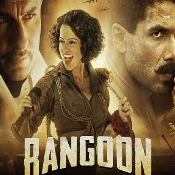रंगून (Rangoon)