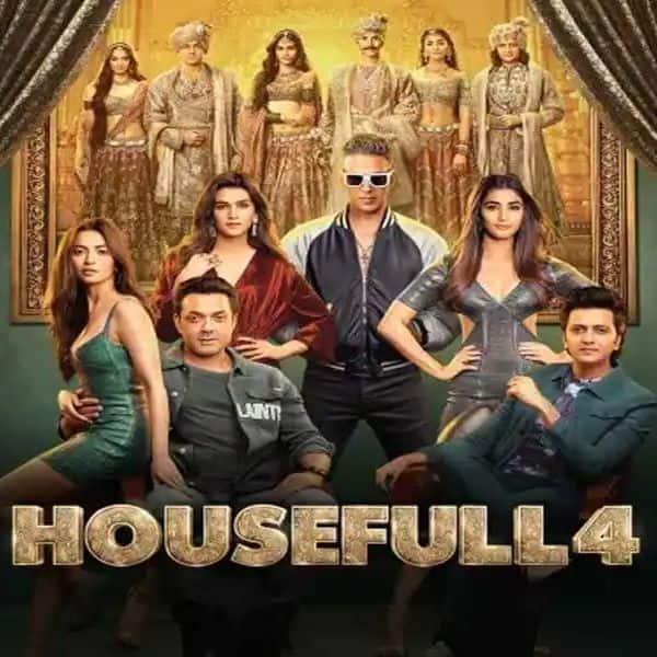हाउसफुल 4 (Housefull 4)