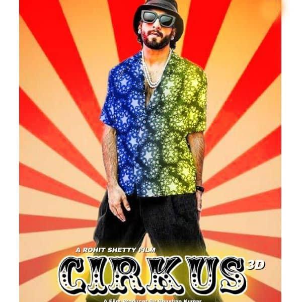 सर्कस (Cirkus)