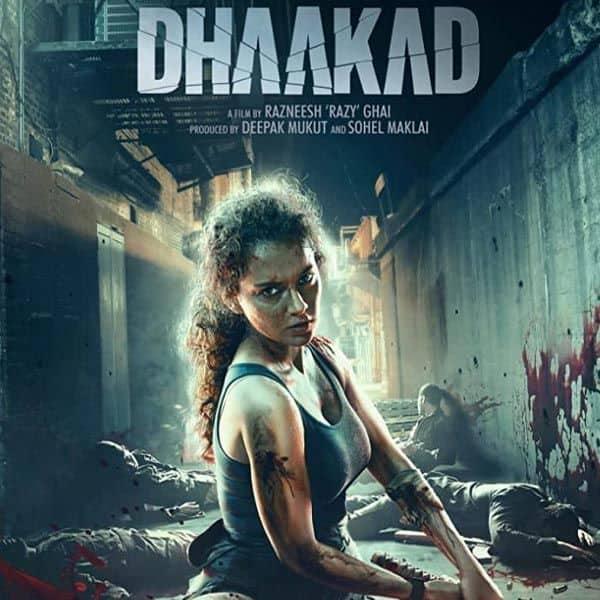 धाकड़ (Dhakad)