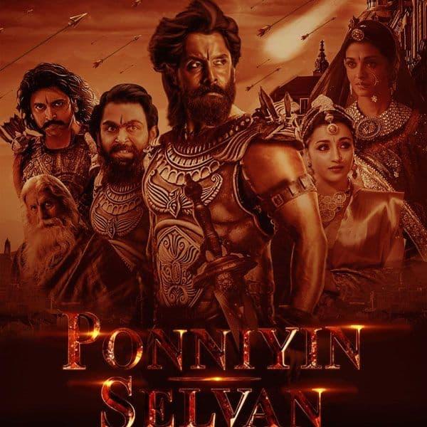पोन्नियिन सेल्वान (Ponniyin Selvan)