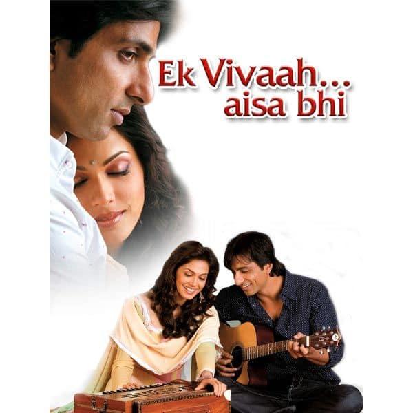 एक विवाह ऐसा भी (Ek Vivaah Aisa Bhi)