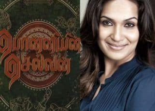 Ponniyin Selvan: Not just Mani Ratnam's magnum opus, Soundarya Rajnikanth to adapt epic Tamil novel in a web series; read deets to know more