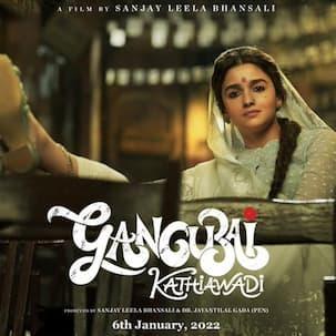 Gangubai Kathiawadi के साथ थियेटर्स हिलाने के लिए तैयार Alia Bhatt, Sanjay Leela Bhansali ने किया मेगा ऐलान