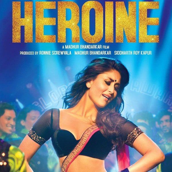 हीरोइन (Heroine)