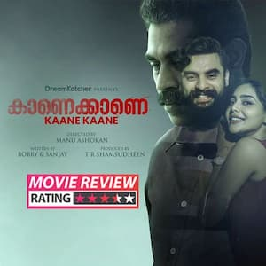 Kaanekkaane movie review: Tovino Thomas and Suraj Venjaramoodu take us through the darkest emotions as they outline the consequences of one bad decision