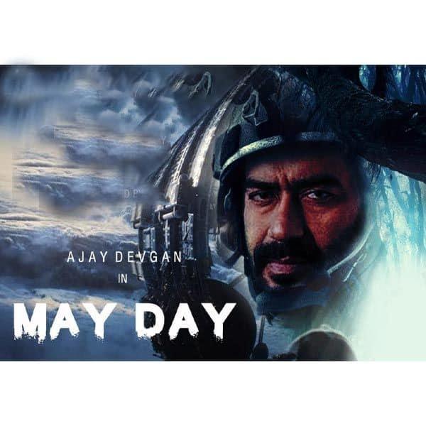 मेडे (MayDay)