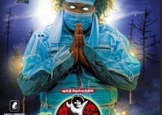 After Sunny and Love Story, Yogi Babu and Malavika Mohanan's Pei Mama full movie leaked online in HD format on Tamilrockers, Tamilblasters and other piracy sites