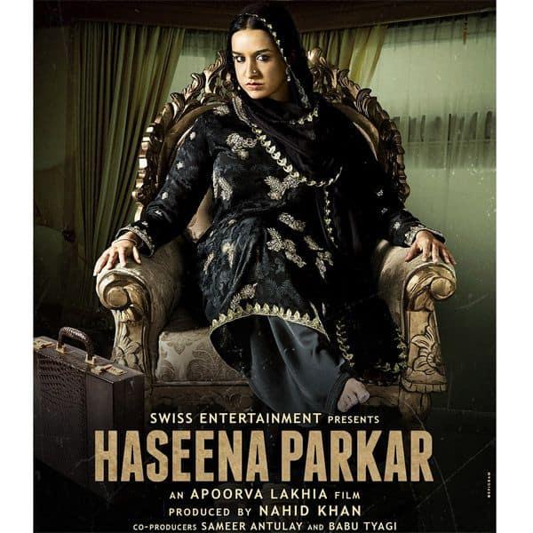 हसीना पारकर (Haseena Parkar)