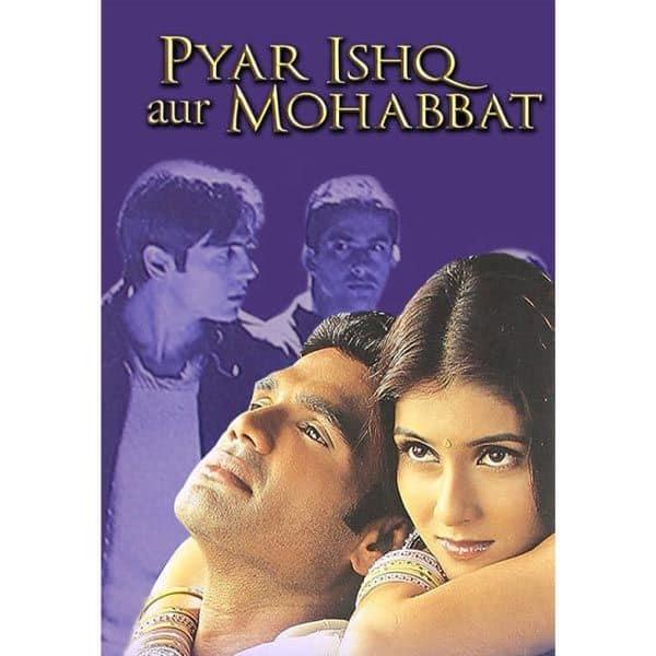 प्यार इश्क और मोहब्बत (Pyar Ishq Aur Mohabbat)